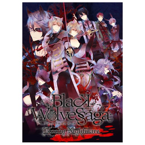 Rejet「BLACK WOLVES SAGA -Bloody Nightmare-」