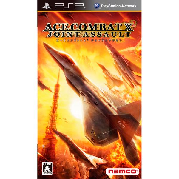 バンダイナムコゲームス「ACE COMBAT X2 JOINT ASSAULT」