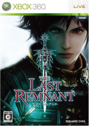 スクウェア・エニックス「THE LAST REMNANT」