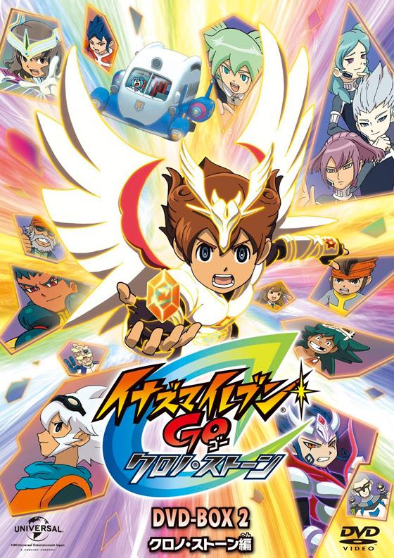 TVアニメ「イナズマイレブンGO DVD-BOX3 ギャラクシー編」