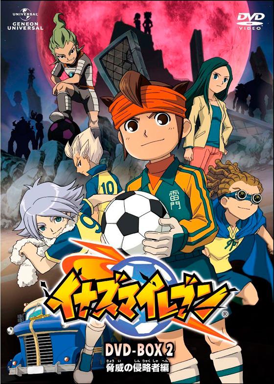 TVアニメ「イナズマイレブン DVD-BOX2 脅威の侵略者編」