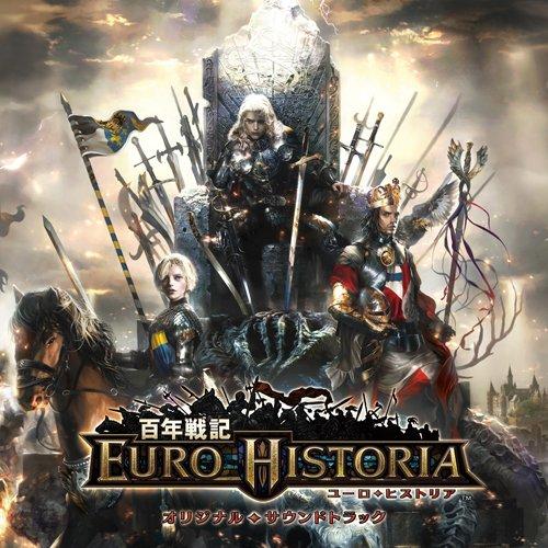 ゲーム「百年戦記ユーロ・ヒストリア」オリジナル・サウンドトラック