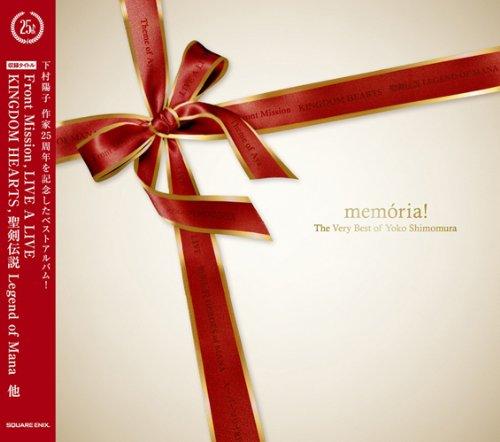 下村陽子25周年ベストアルバム「memoria!」