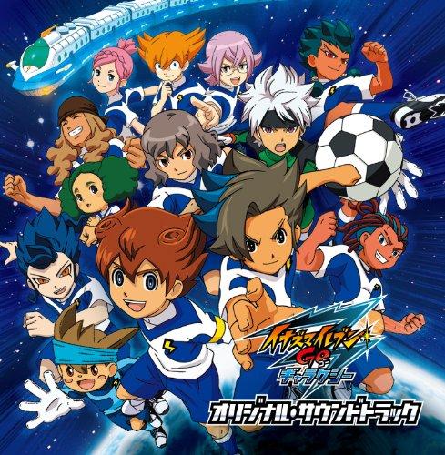 TVアニメ「イナズマイレブンGO ギャラクシー」オリジナル・サウンドトラック