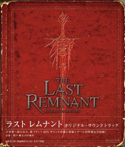 ゲーム「ラストレムナント」オリジナル・サウンドトラック