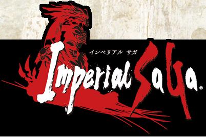 ゲーム「Imperial SaGa」